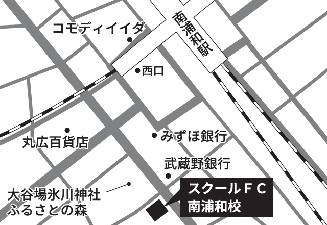 スクールFC南浦和校地図